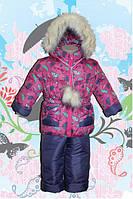 """Детский зимний костюм + куртка """"Машенька"""""""