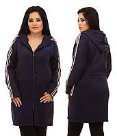 """Стильное кашемировое пальто для пышных дам """" Oops """" Dress Code"""