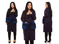 """Стильное кашемировое пальто для пышных дам """" Карманы мех """" Dress Code"""