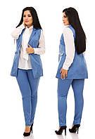 """Стильный костюм для пышных дам """" Жилетка и брюки """" Dress Code"""