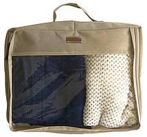 Большая дорожная сумка для вещей ORGANIZE P001 бежевый