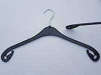 Плечики вешалки пластмассовые Coronet NA-43 черные, 43 см