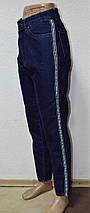 Джинсы женские AROX  МОМ 590-11, фото 2