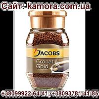 Кофе Jacobs Gronat Gold (Якобс) растворимый 200 г. Австрия