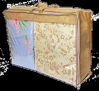 Сумка для хранения вещей\сумка для одеяла L ORGANIZE HS-L бежевий