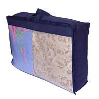 Сумка для хранения вещей\сумка для одеяла L ORGANIZE HS-L синий