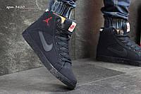 Зимние кроссовки Nike Jordan ,синие