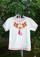 """Украинская вышиванка для девочки """"Красные маки"""" с коротким рукавом на рост 80-140 см"""