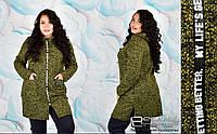 Кардиган букле большого размера недорого в интернет-магазине Украина Россия женская одежда ( р. 48-54 )