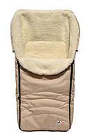 Зимний чехол, конверт для санок на овечьей шерсти. Бежевый