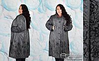 Плащ весна-осень большого размера недорого в интернет-магазине Украина Россия женская одежда ( р. 60-72 )