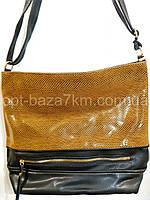 Женская сумка LIZA, экокожа/лазер (35*30*12) — купить оптом недорого в одессе 7км