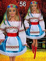 Одежда для кукол Барби. Украинский национальный костюм