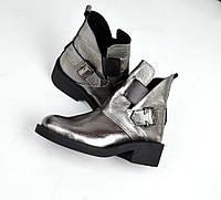 Кожаные ботинки серебро