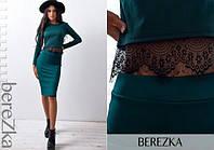 Женский костюм (S,M,L)  — трикотаж  купить оптом и в Розницу в одессе  7км