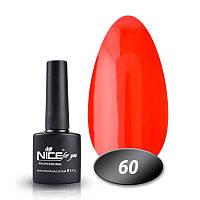 Гель-лак Nice for you Professional 8,5 ml №060