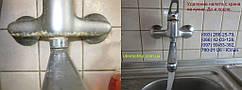 Уборка жилой квартиры. Упор делался на кухню. 4