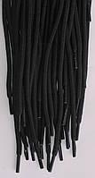 Шнурки круглі чорні товсті 150см синтетика