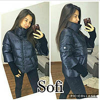 Женская модная черная куртка рукав 3/4 с довязом (много цветов)