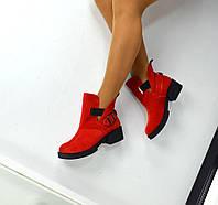 Яркие стильные ботинки