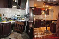 Уборка жилой квартиры. Упор делался на кухню. 7