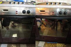 Уборка жилой квартиры. Упор делался на кухню. 10