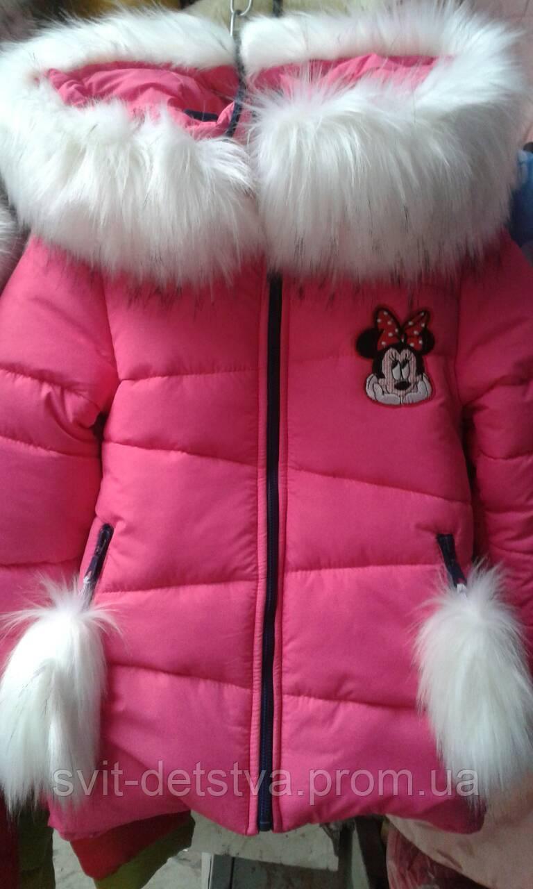 Зимова куртка-пальто для дівчинки (Зимняя куртка-пальто для девочки ... 8dfac3eb8b453
