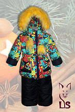 Детский зимний комбинезон+куртка