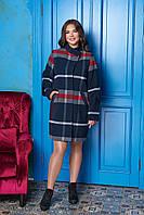 В синюю клетку женское зимнее пальто из кашемира на ватине ил-10016