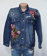 Куртка джинсовая женская  ОВЕРСАЙЗ GLO-STORY WFY5117