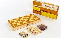 Шахматы, шашки, нарды 3 в 1 деревянные W7723 (фигуры-дерево, р-р доски 34x34см)