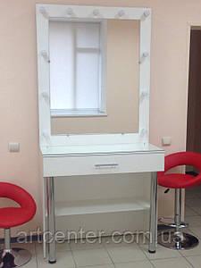 Стол с зеркалом, туалетный столик, гримерный столик, стол для визажиста