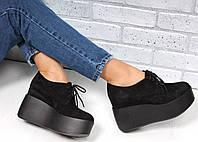 Туфли натуральная замша  на танкетке 9,5см,спереди шнуровка р 36;37,38,39, 40