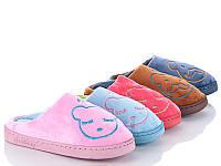 Обувь для дома Комнатные тапочки оптом от фирмы Lion(38-45)