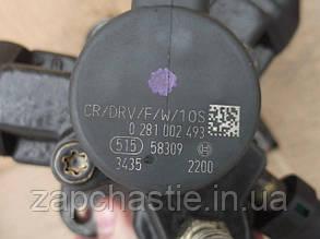 Топливный насос высокого давления (ТНВД) Пежо Эксперт 2.0hdi 0445010164, фото 2