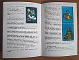 Книга Символов в Метафорических ассоциативных картах «ЯГа» с упражнениями, Руслана Ходулина, фото 4