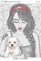 """Схема для часткової вишивки бісером """"Дівчина з собачкою"""""""
