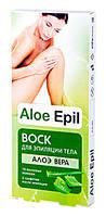 Воск для эпиляции тела Aloe Epil Алоэ Вера - 16 полосок