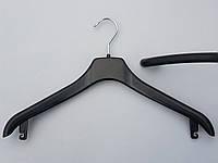 Плечики вешалки пластмассовые Coronet NF-41 шероховатые черные, 41 см