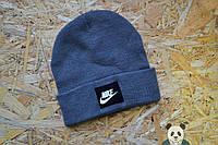 Зимняя шапка Nike Beanie / Найк голубая