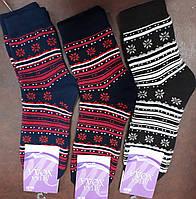Носки женские  зимние махровые Легка хода  Арт:5332