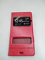 Чехол книжка для Sony Xperia D6633