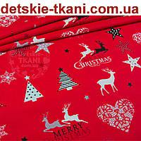 """Новогодняя ткань """"Merry Christmas"""" с оленями, звездочками, ёлочками на красном фоне,  № 944"""