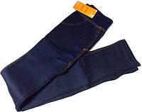 Лосины джинс на плотном меху бамбук темно синие
