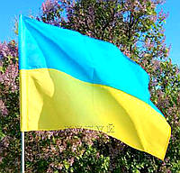 Прапор України (120х80 см)