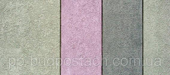 Цветной бетон.