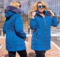 Зимняя куртка женская большого размера : 52, 54, 56, 58, 60, 62