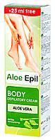 Крем для депиляции тела Aloe Epil Алоэ Вера  - 125 мл.