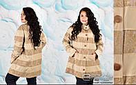 Куртка весна-осень большого размера недорого в интернет-магазине Украина Россия женская одежда ( р. 54-68 )