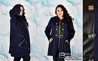 Ветровка весна-осень большого размера недорого в интернет-магазине Украина Россия женская одежда ( р. 58-68 )